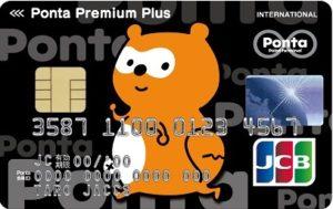 Ponta premium Plus