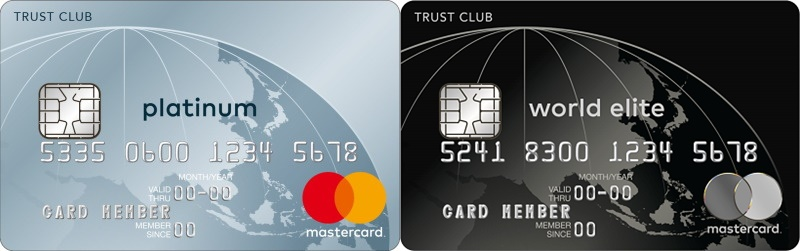 TRUST CLUBプラチナマスターカードTRUST CLUB ワールドエリートカード