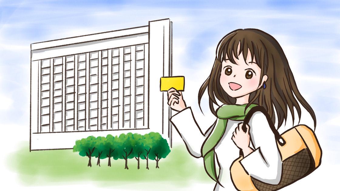 【口コミ有】ヒルトン・オナーズVISAゴールドカードでヒルトンゴールド会員に!メリット・デメリットを完全ガイド!